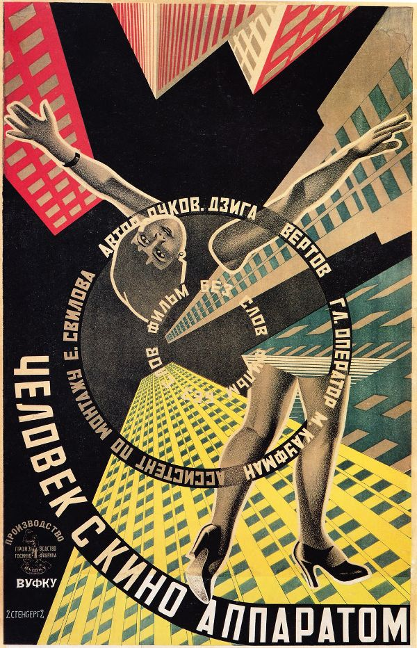 'The Man with a Movie Camera (Chelovek s kino-apparatom)' movie poster