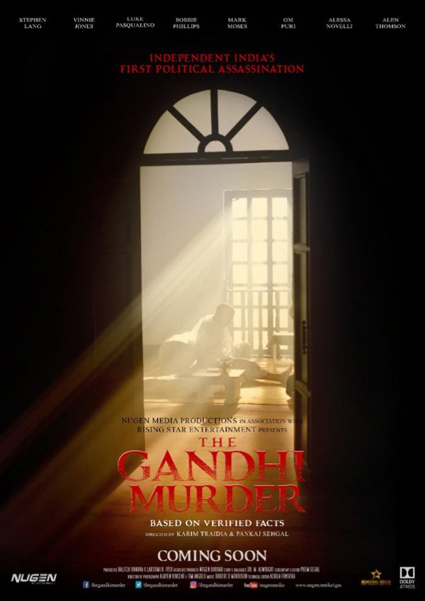 'The Gandhi Murder' movie poster