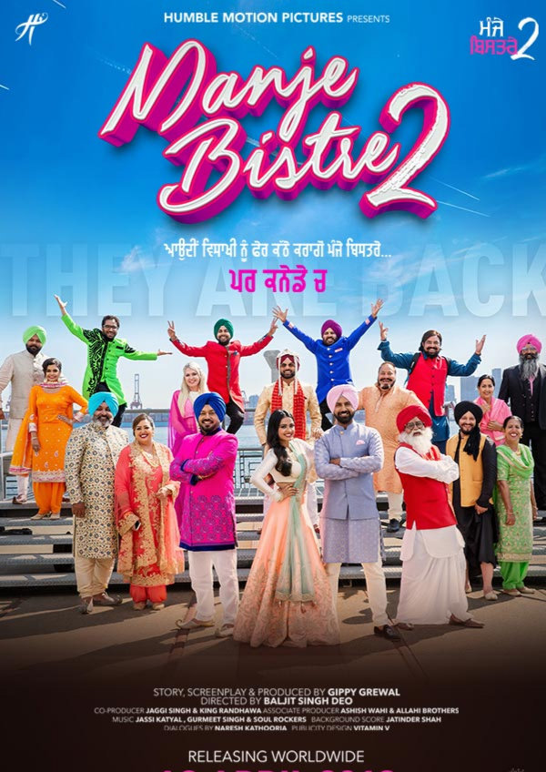 'Manje Bistre 2' movie poster