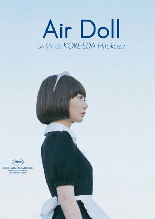 'Air Doll (Kuki Ningyo)' movie poster