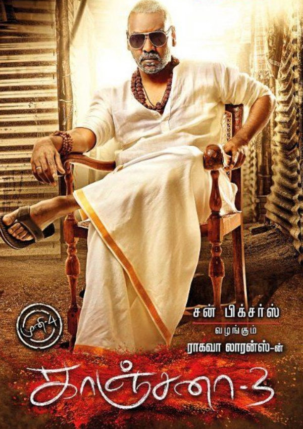 'Kanchana 3' movie poster