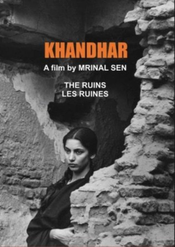 'The Ruins (Khandhar)' movie poster