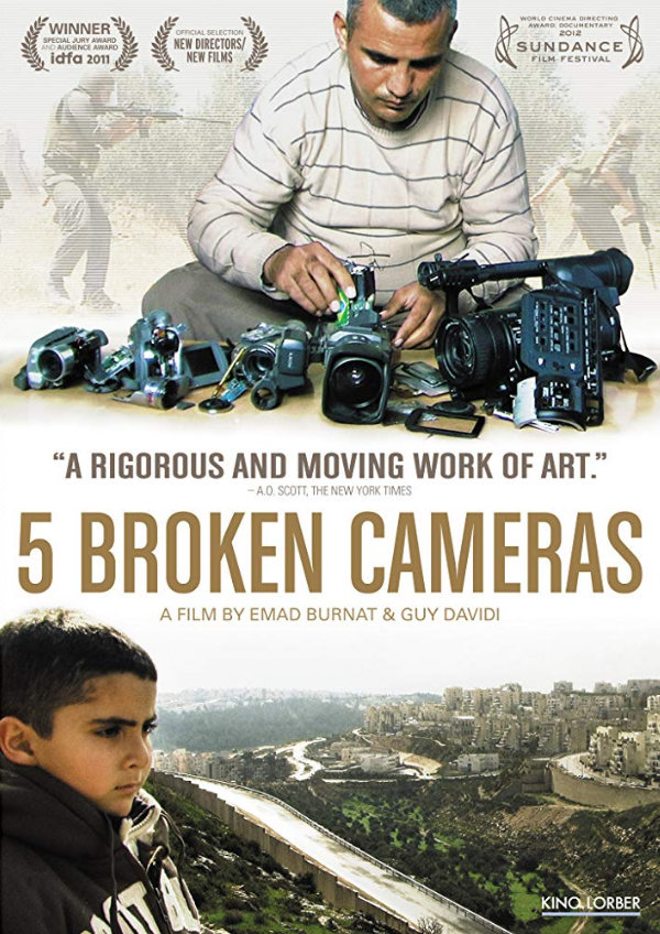 'Five Broken Cameras' movie poster