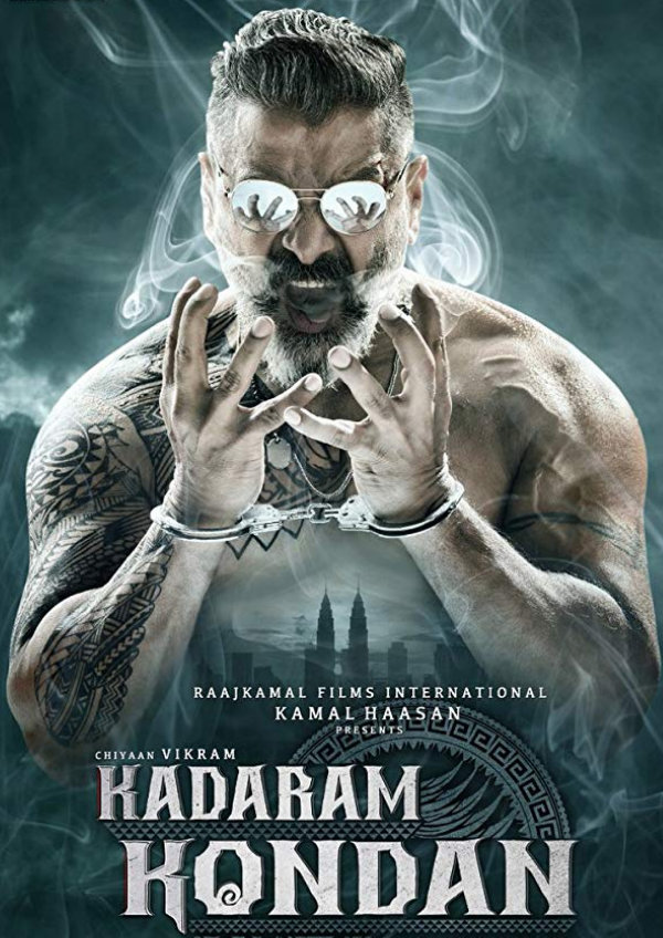 'Kadaram Kondan' movie poster