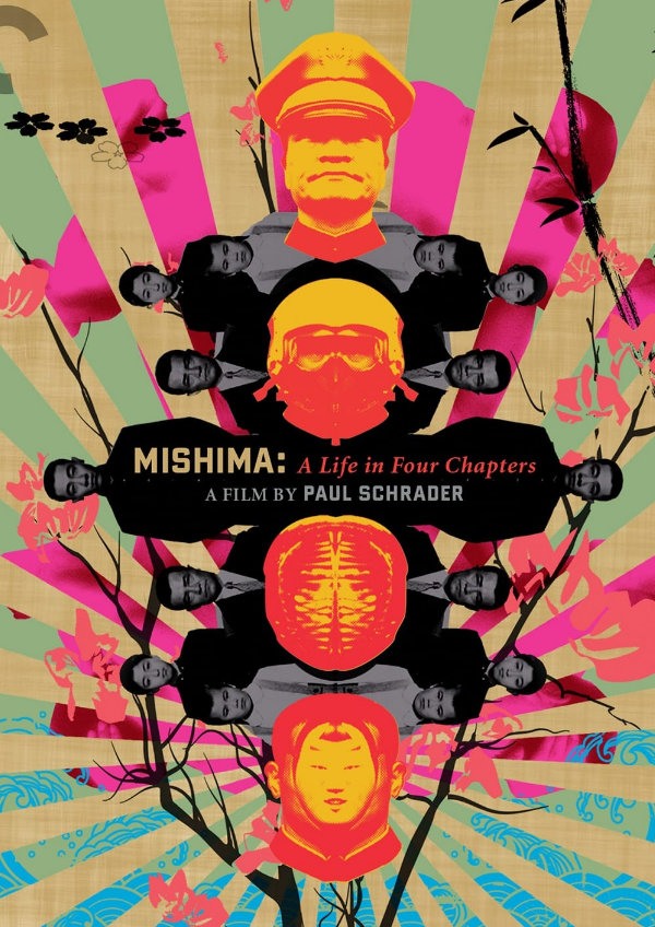 'Mishima: A Life in Four Chapters' movie poster