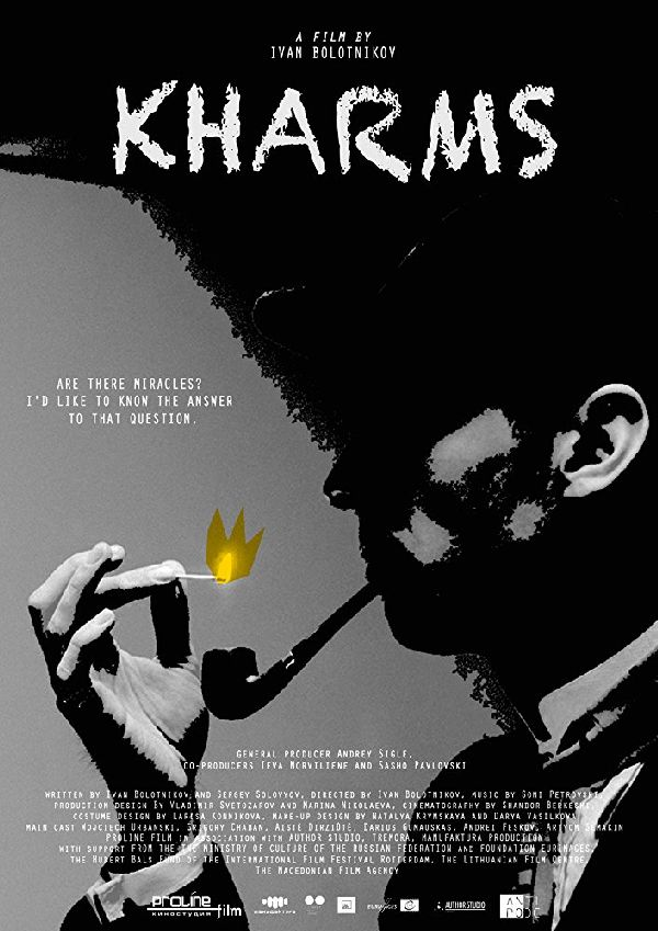 'Kharms' movie poster
