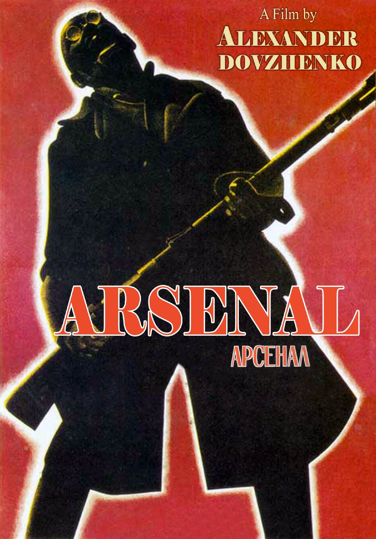 'Arsenal' movie poster