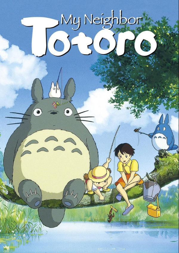 'My Neighbour Totoro (Dubbed)' movie poster