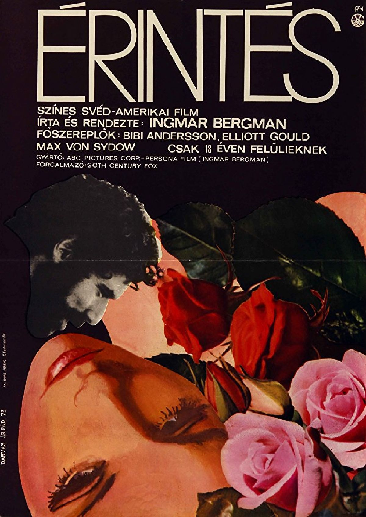 'The Touch (1971)' movie poster