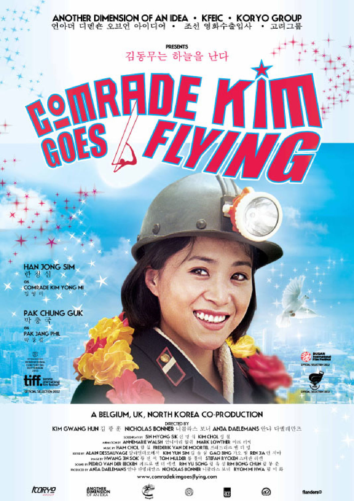 'Comrade Kim Goes Flying' movie poster