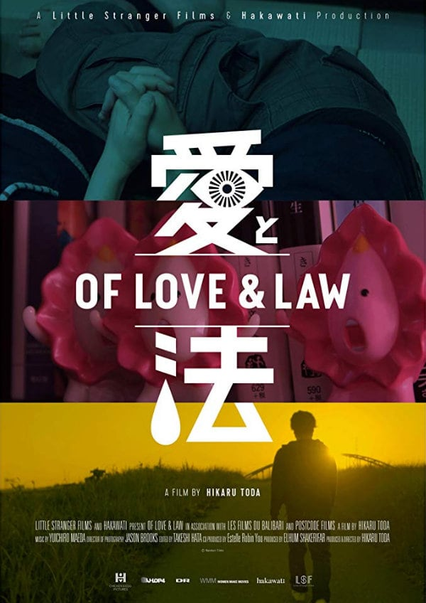 'Of Love & Law' movie poster