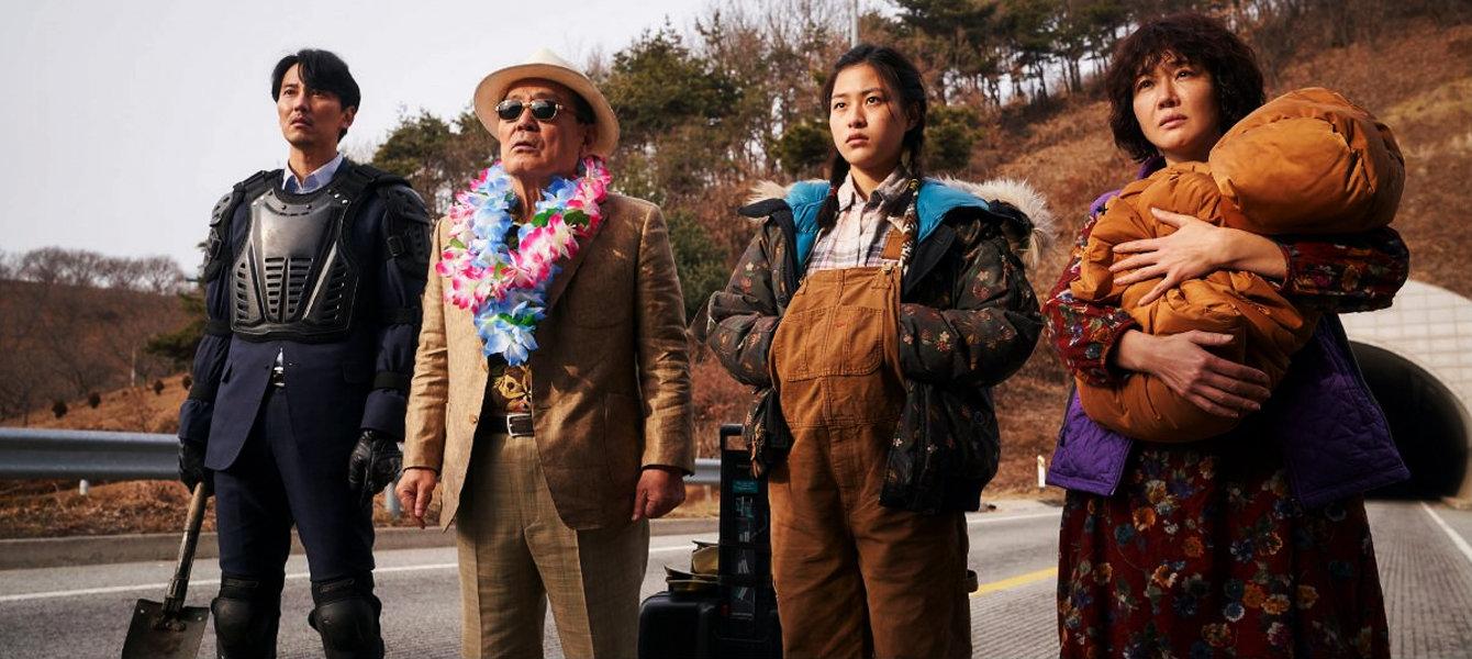 London Korean Film Festival