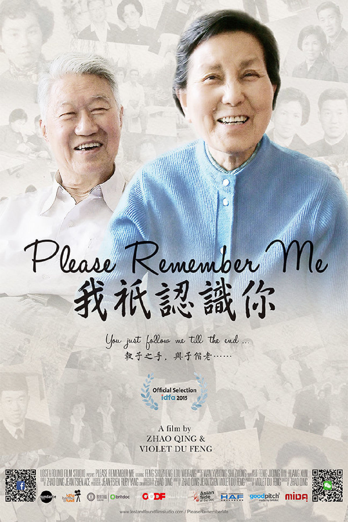 'Please Remember Me' movie poster