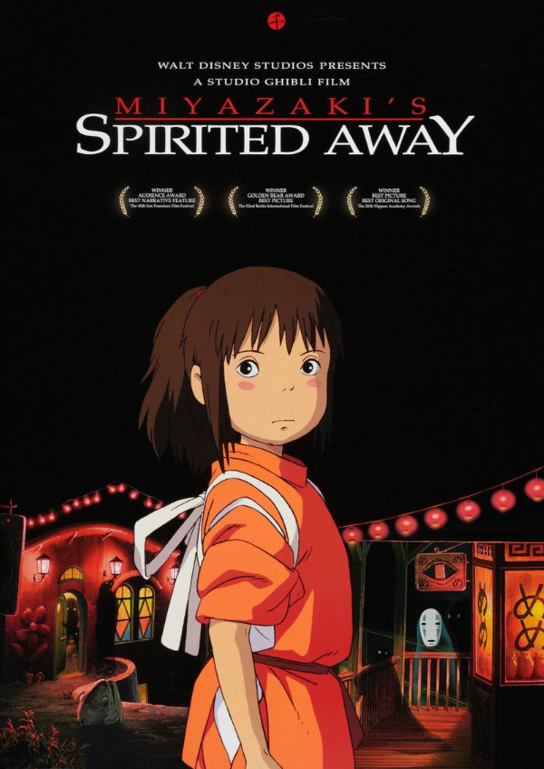 'Spirited Away (Sen to Chihiro no Kamikakushi)' movie poster