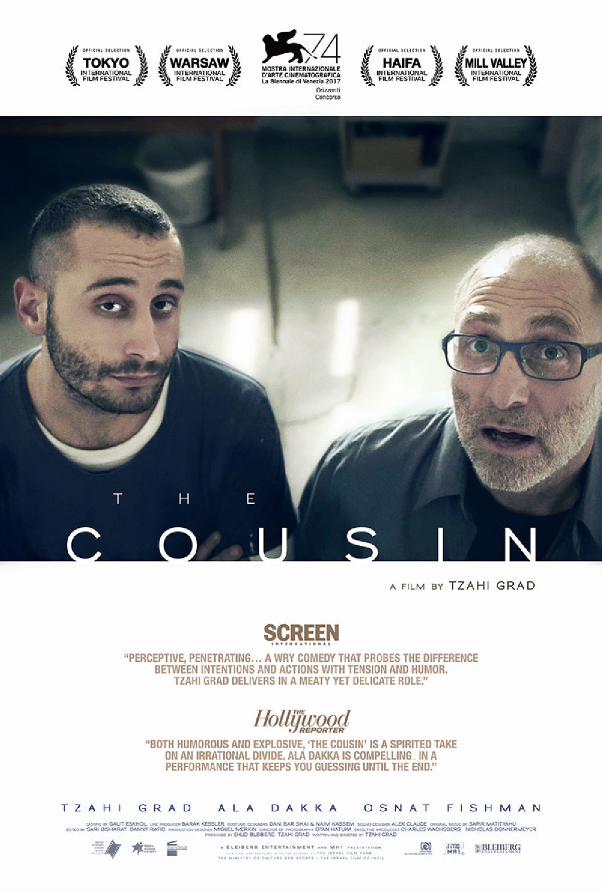 'The Cousin' movie poster