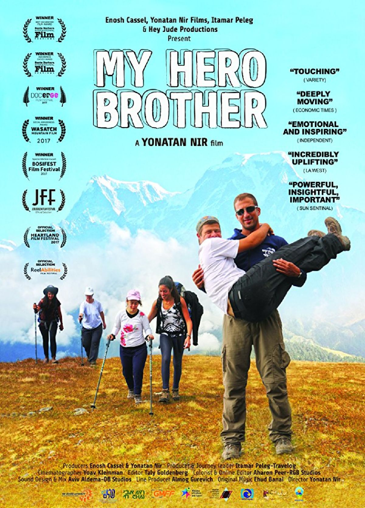 'My Hero Brother' movie poster