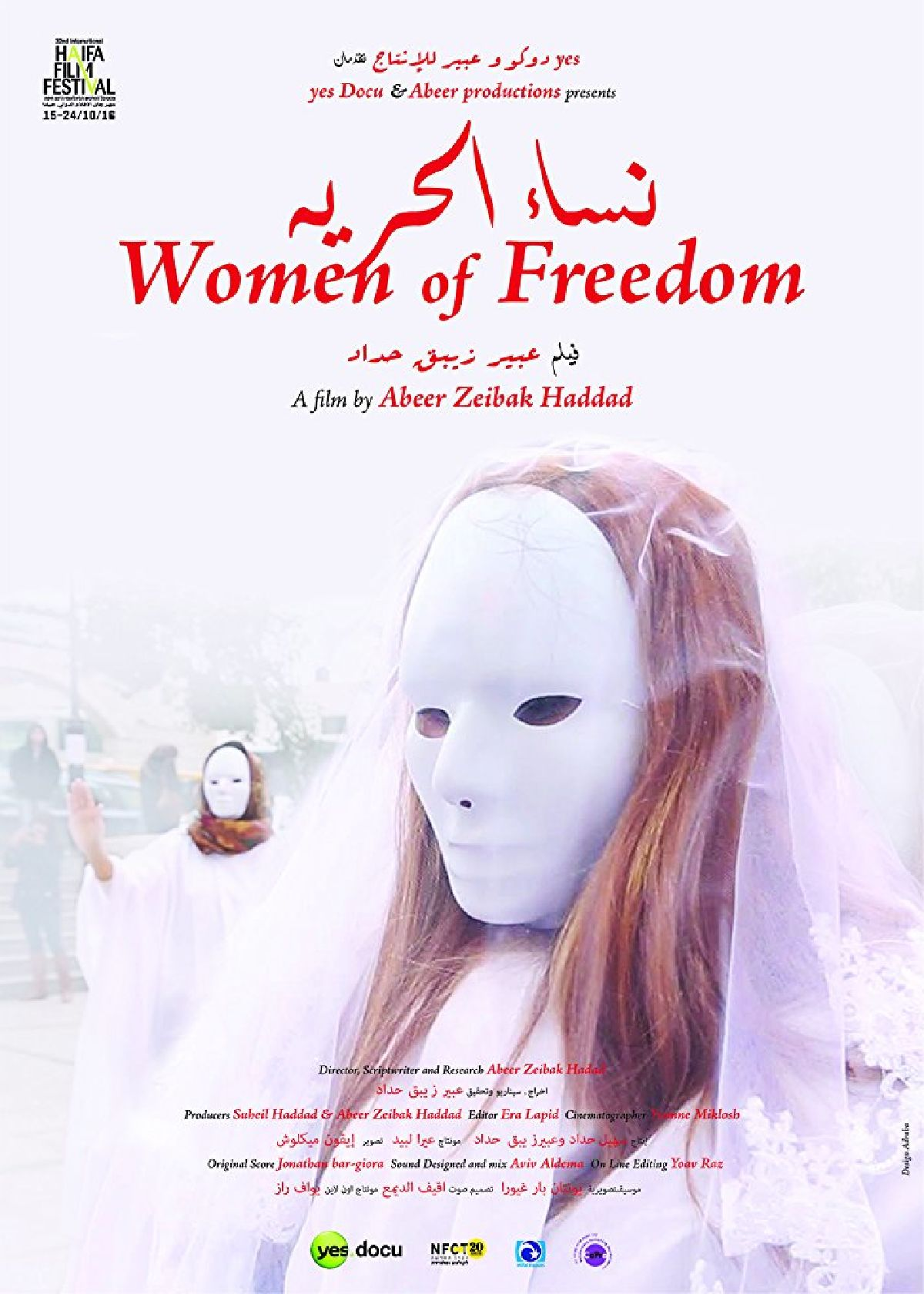 'Women Of Freedom' movie poster