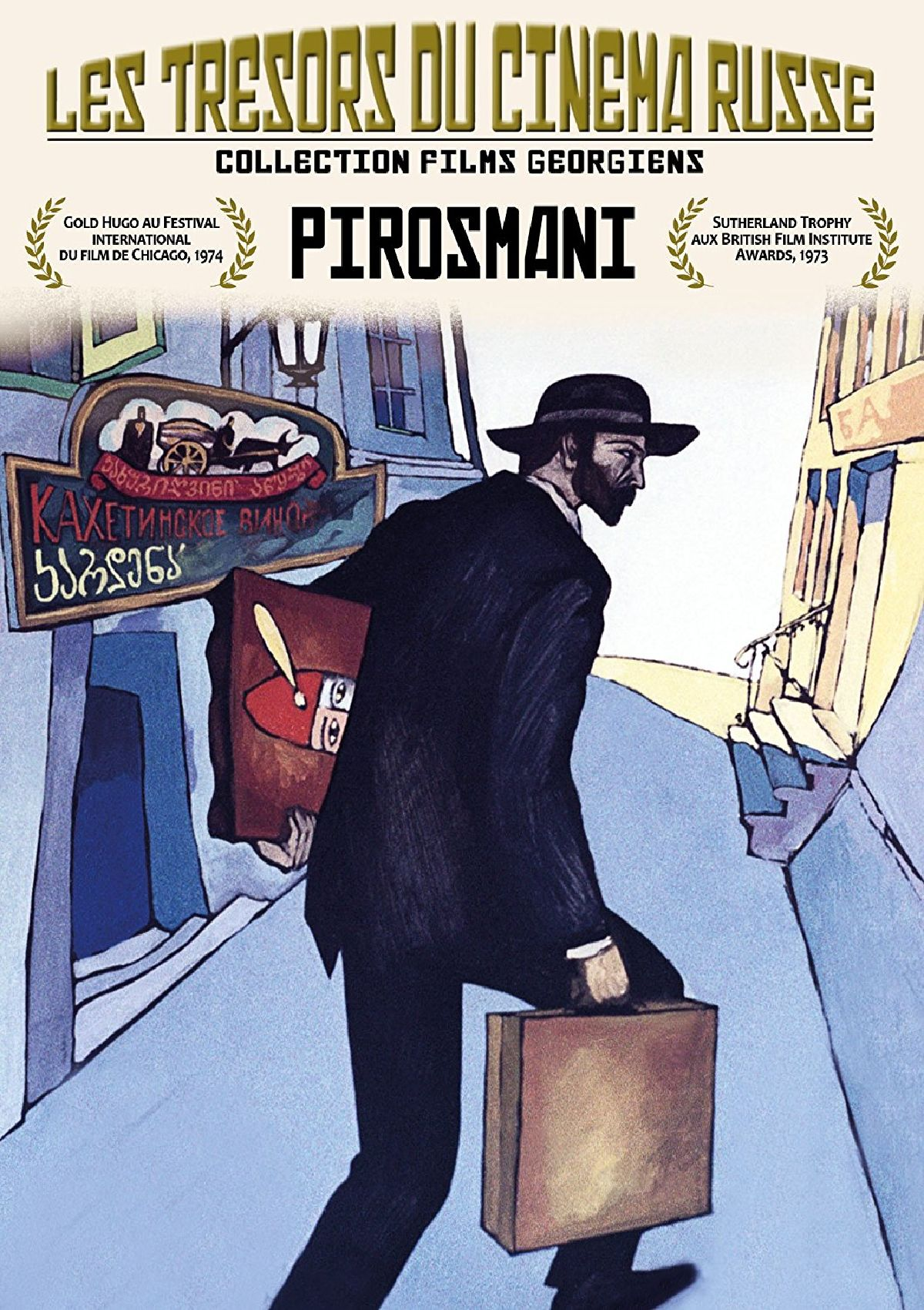'Pirosmani' movie poster