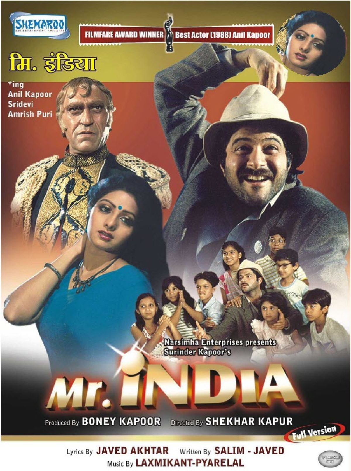 'Mr India' movie poster