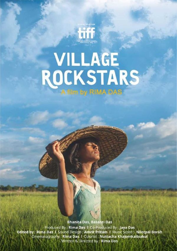 'Village Rockstars' movie poster