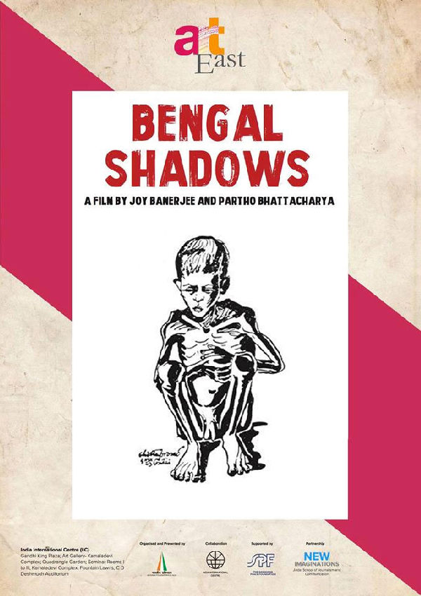 'Bengal Shadows' movie poster