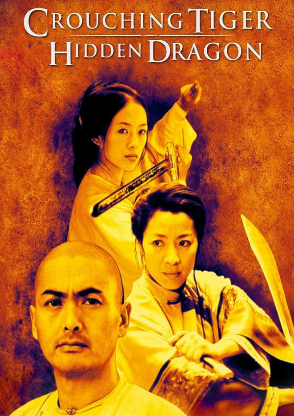 'Crouching Tiger, Hidden Dragon' movie poster