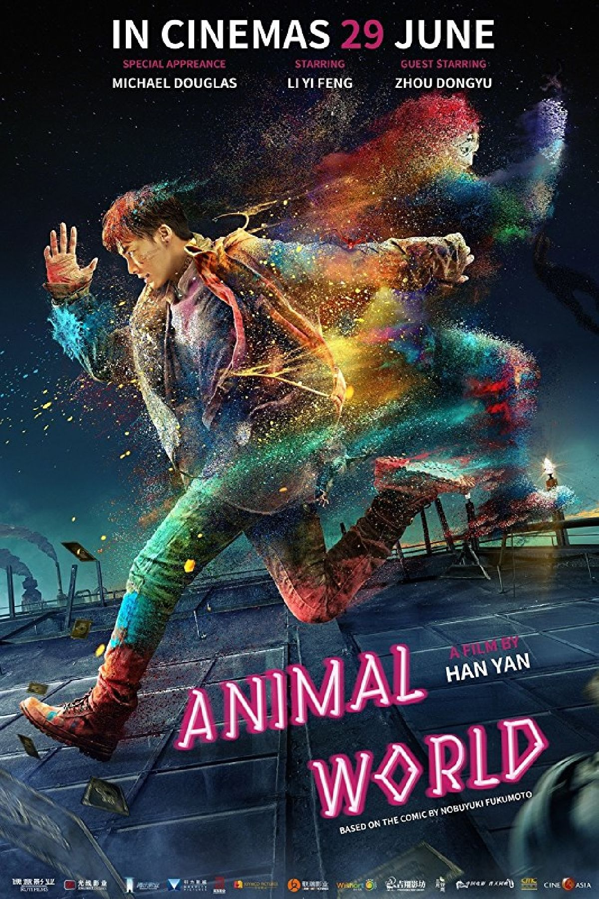 'Animal World' movie poster