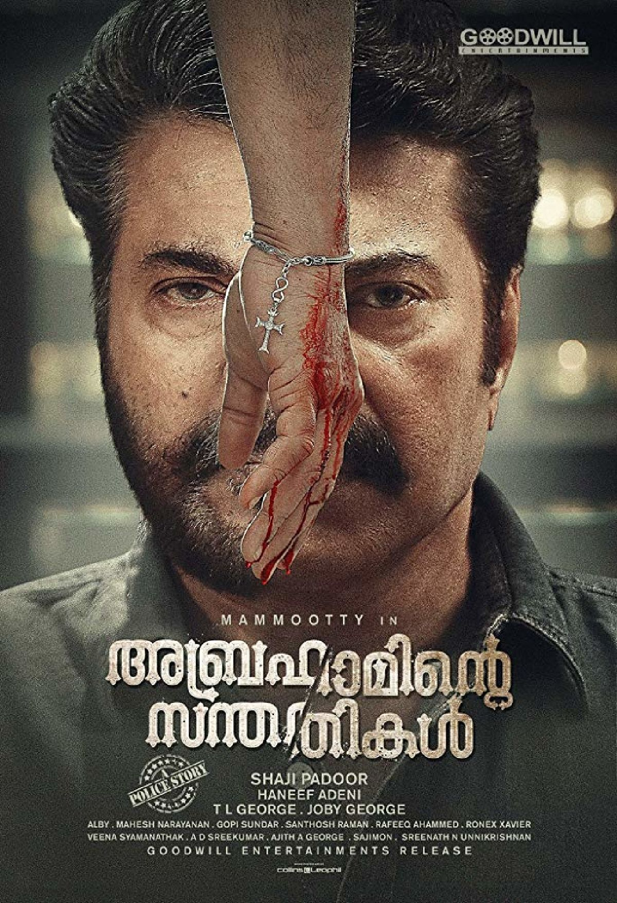 'Abrahaminte Santhathikal' movie poster
