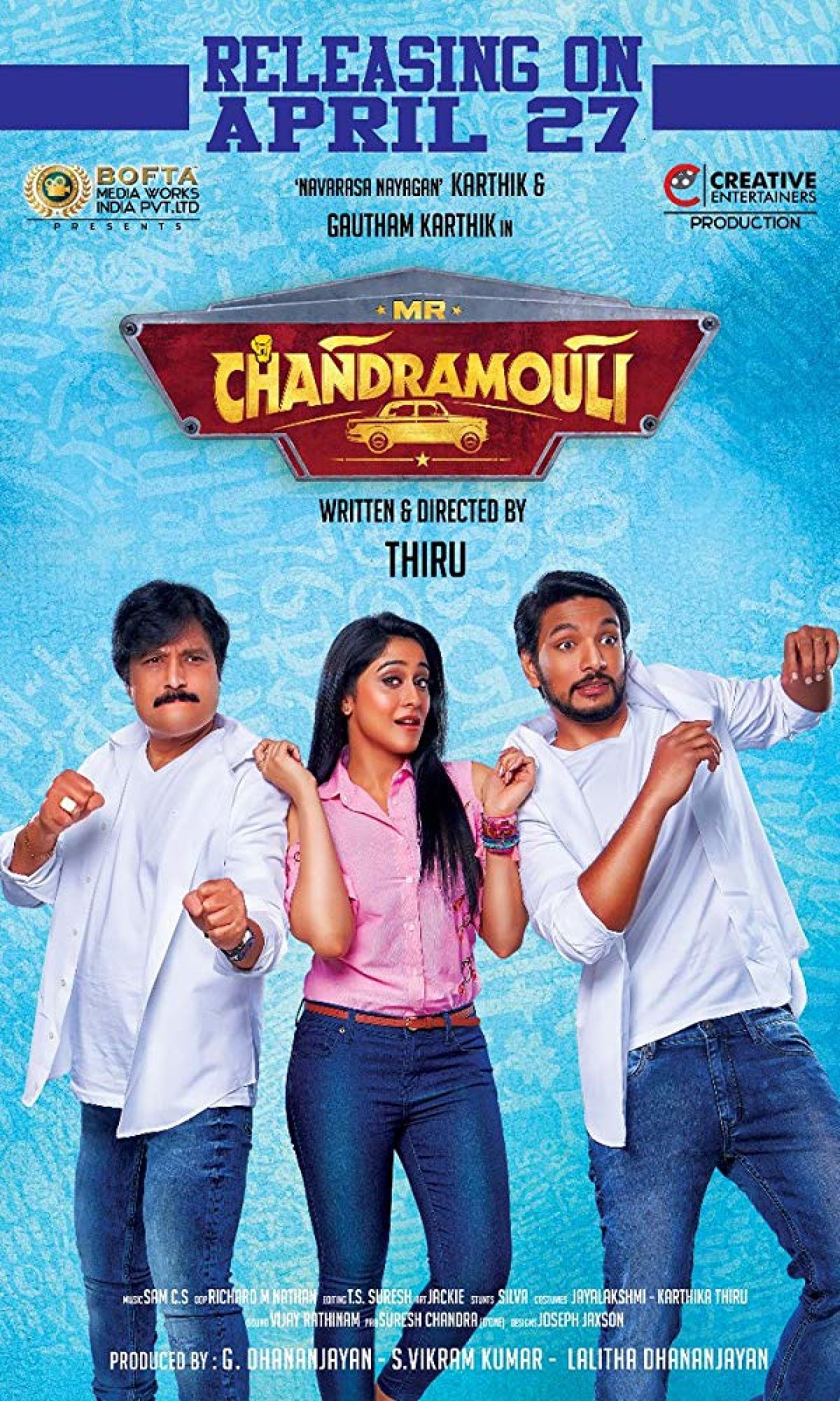 'Mr. Chandramouli' movie poster