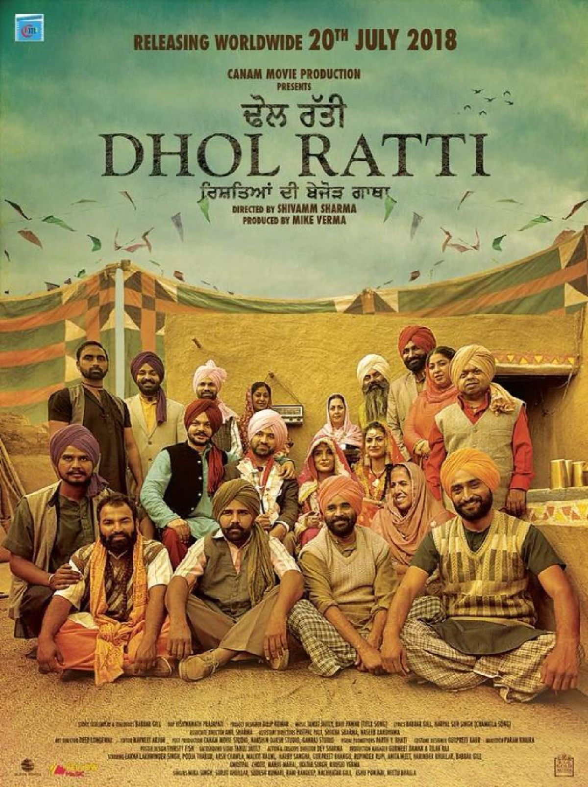 'Dhol Ratti' movie poster