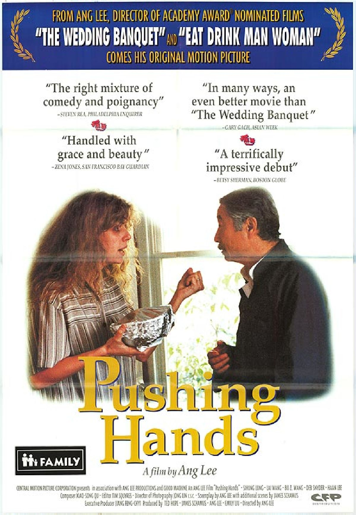 'Pushing Hands' movie poster