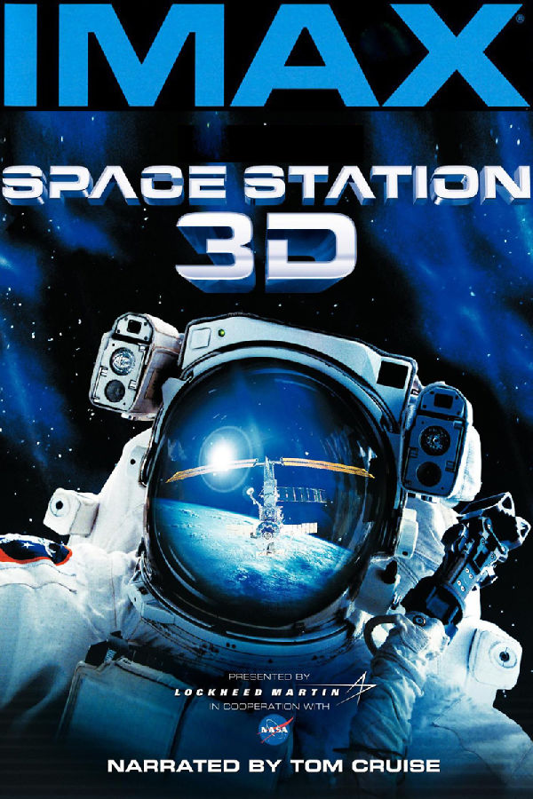 'Space Station 3D' movie poster