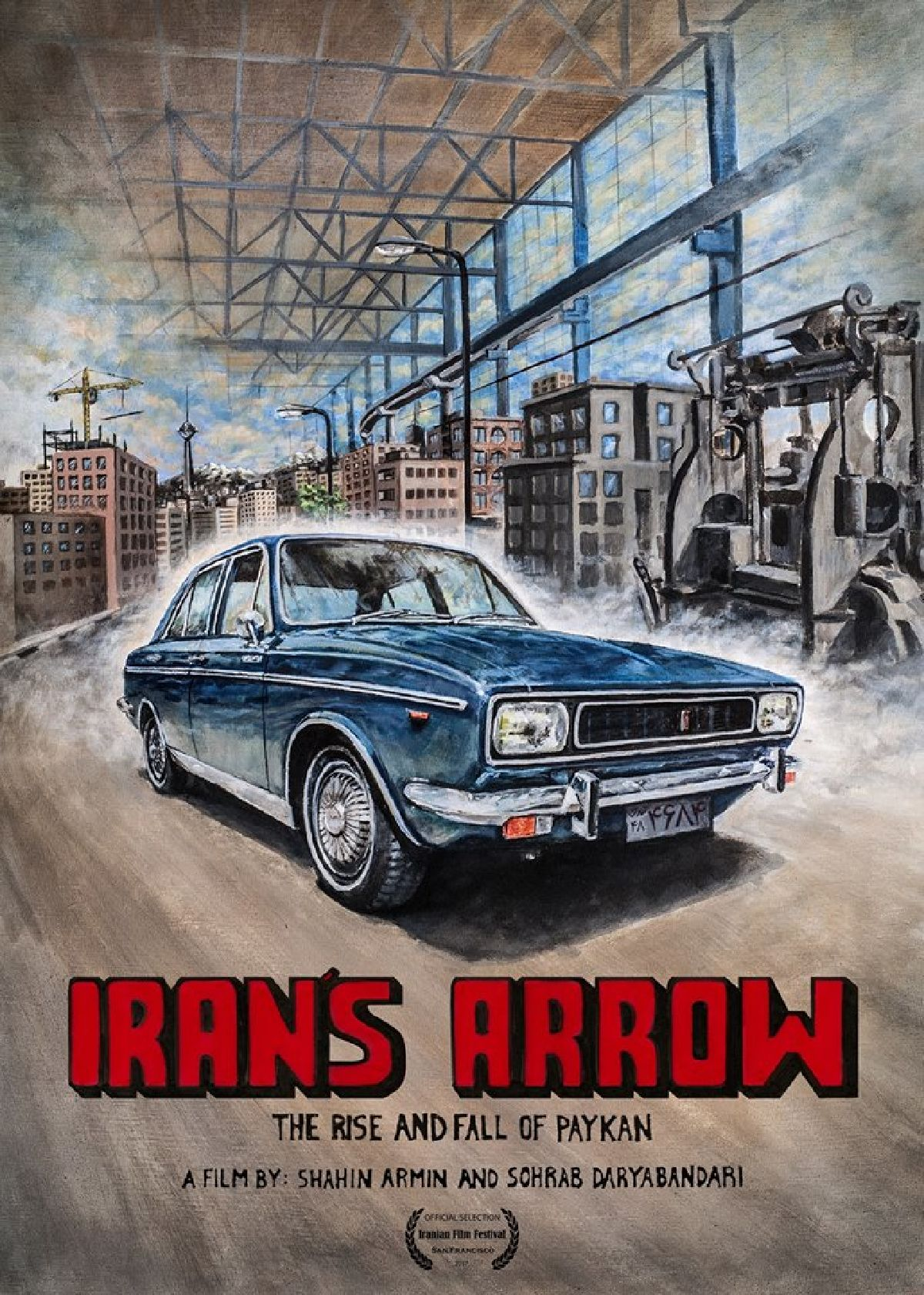 'Iran's Arrow: The Rise And Fall Of Paykan' movie poster