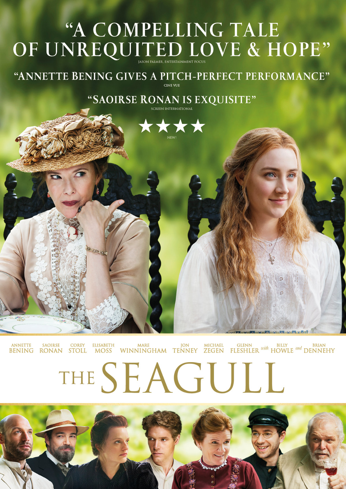 'The Seagull' movie poster