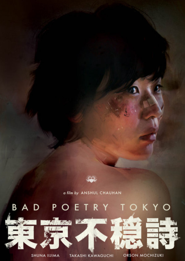 'Bad Poetry Tokyo' movie poster