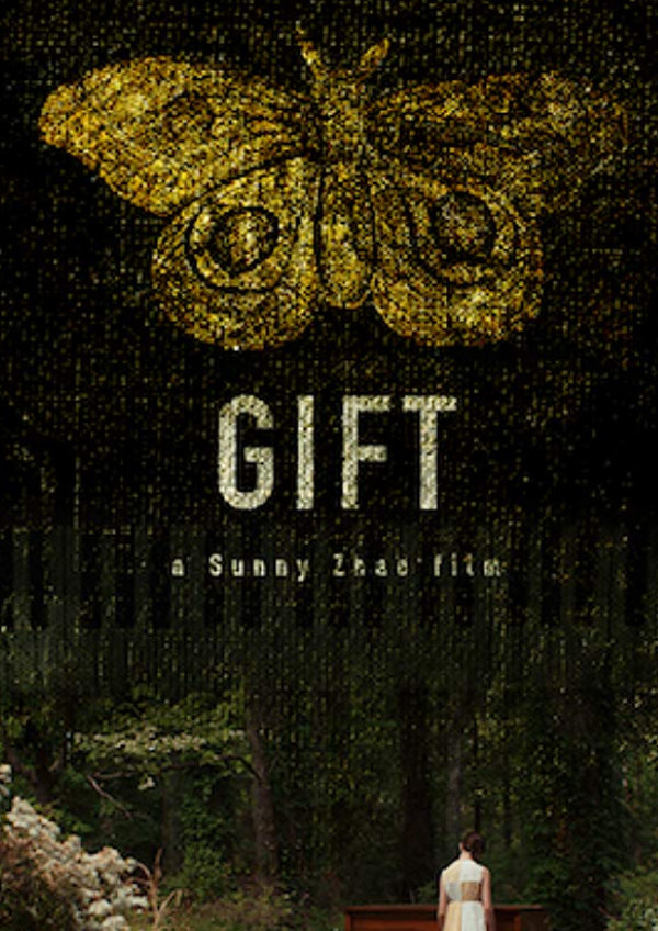 'Gift' movie poster