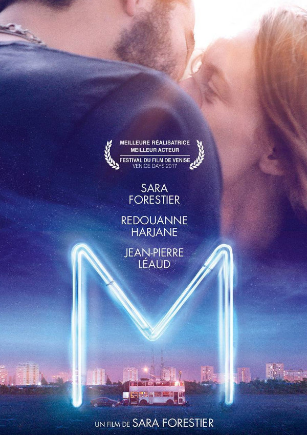 'M' movie poster
