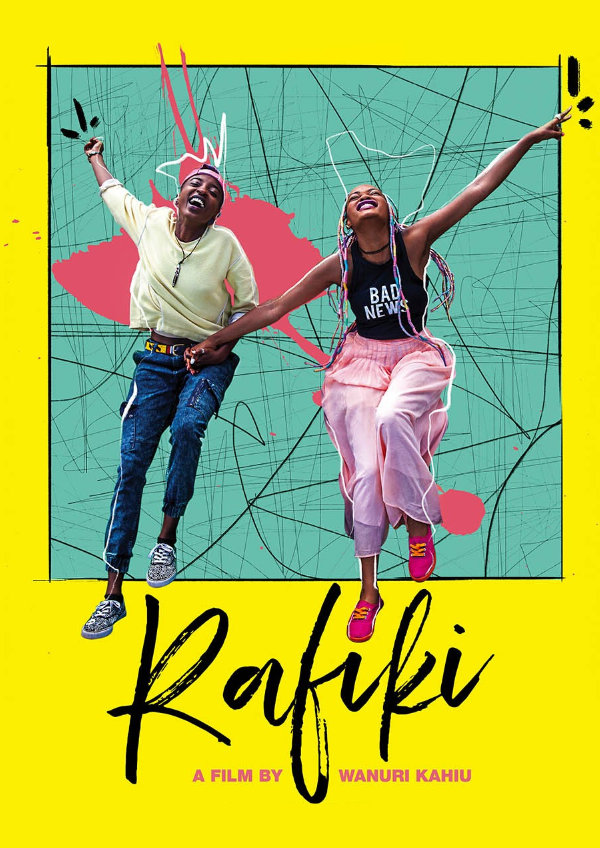 'Rafiki' movie poster
