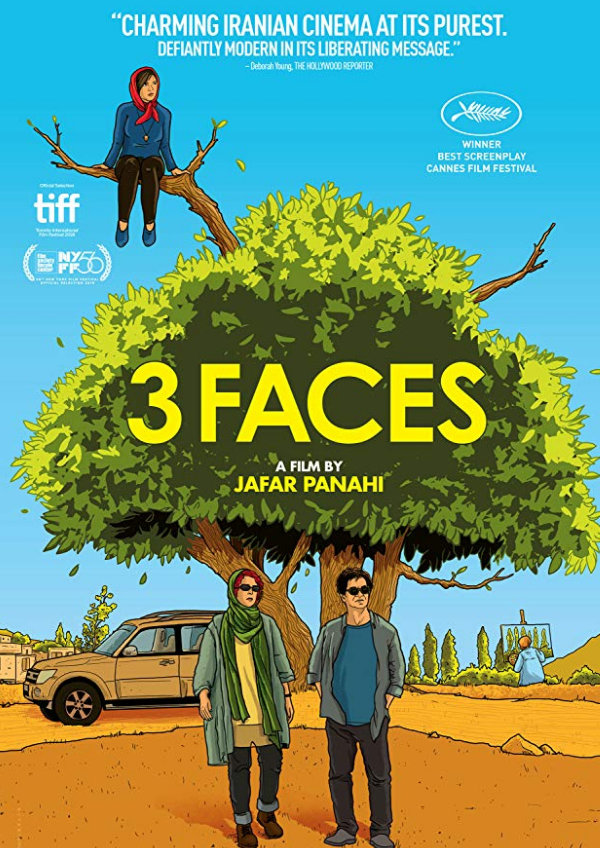 '3 Faces' movie poster