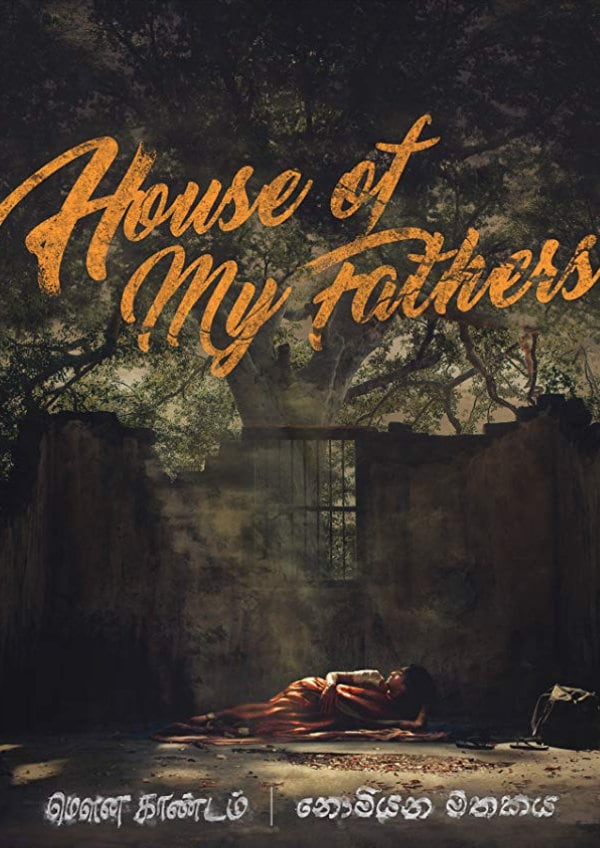 'House Of My Fathers' movie poster
