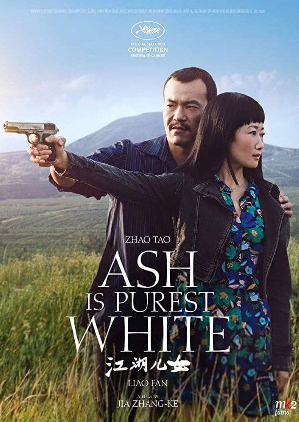 'Ash Is Purest White' movie poster