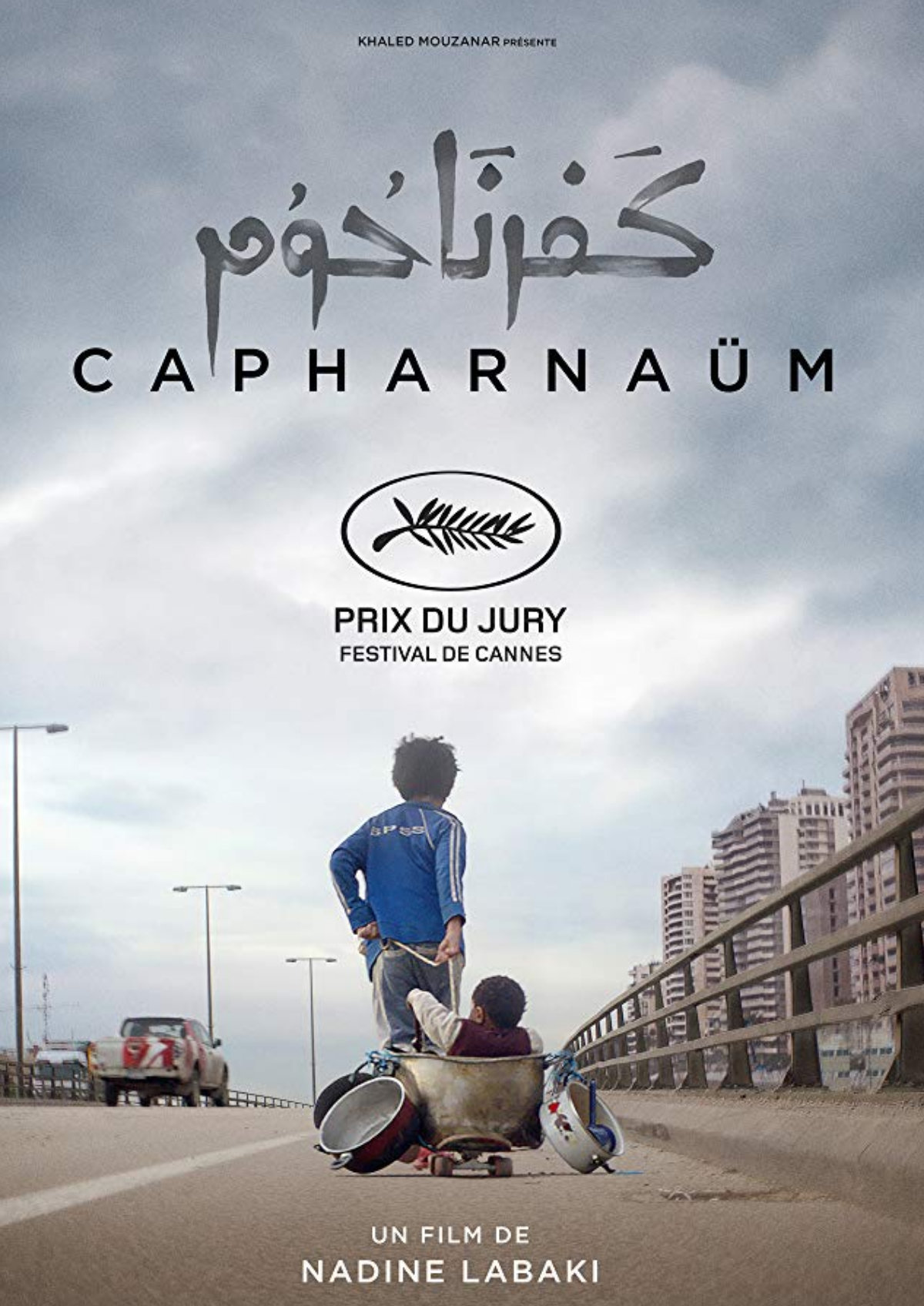 'Capernaum' movie poster