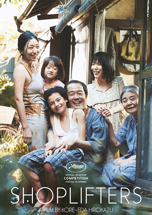 'Shoplifters' movie poster