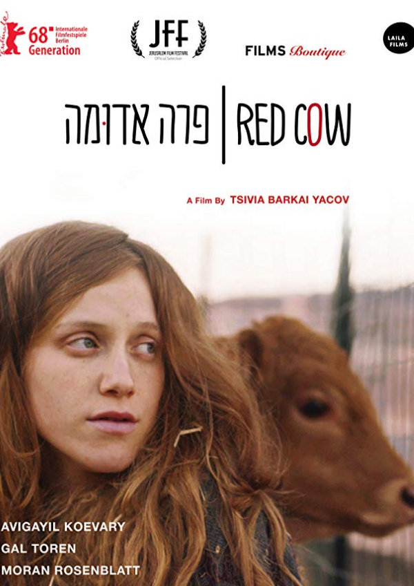'Red Cow' movie poster