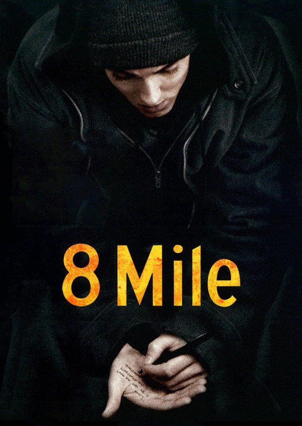 '8 Mile' movie poster