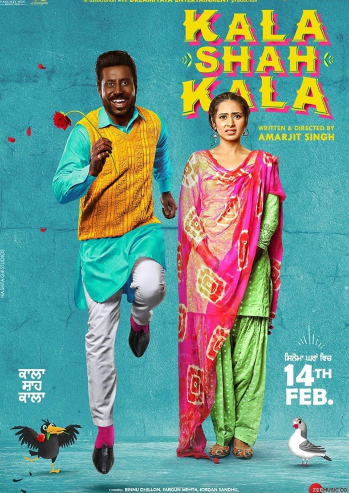 'Kala Shah Kala' movie poster