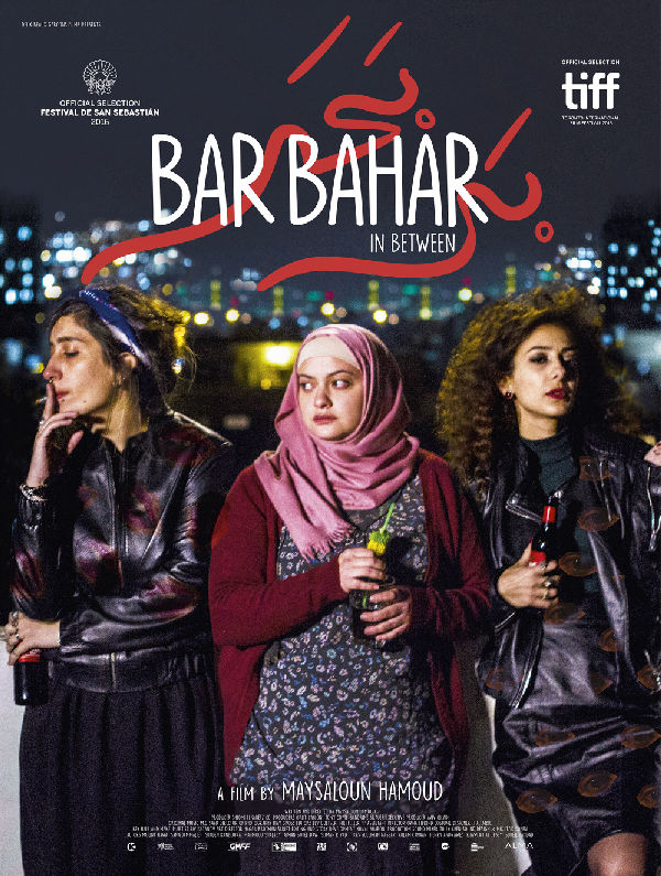 Poster for 'In Between (Bar Bahar)'
