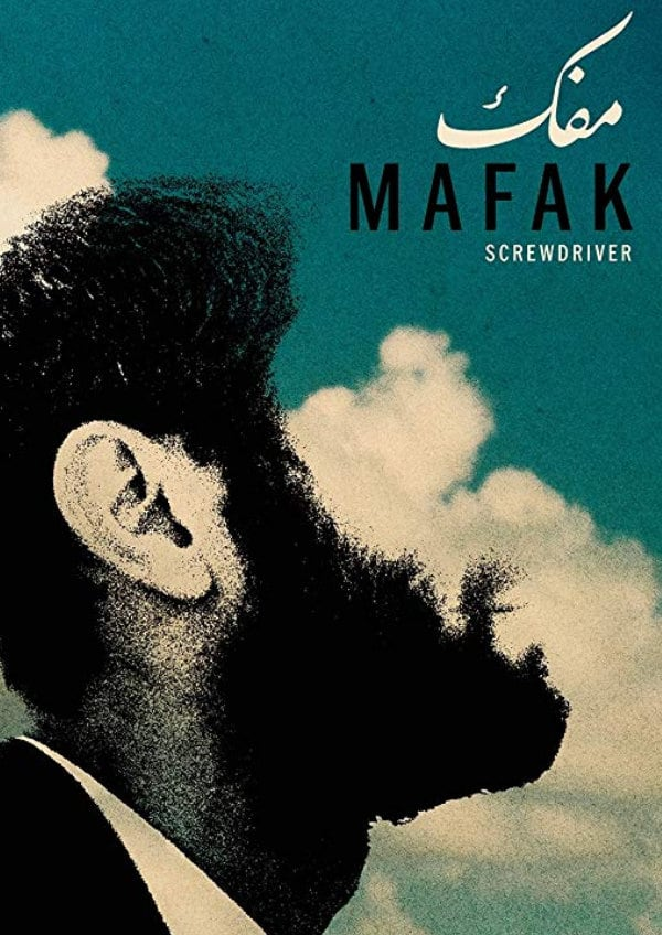 'Screwdriver (Mafak)' movie poster