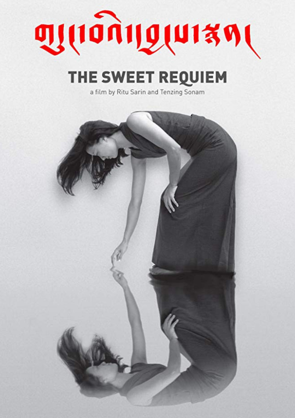 'The Sweet Requiem (Kyoyang Ngarmo)' movie poster