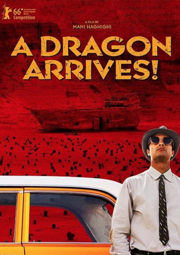 'A Dragon Arrives!' movie poster